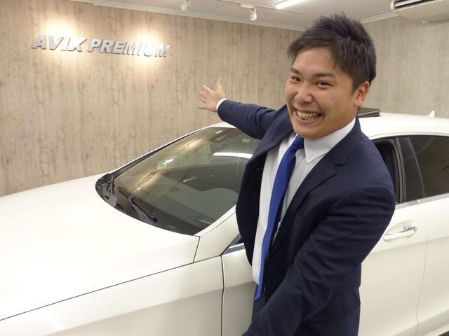 アビックスインポートPREMIUM店の川上 廉(カワカミ レン)と申します。世の中には様々なお車が御座いますが、皆様のライフスタイルにベストなお車に巡り合える様、精一杯サポートさせて頂きます!