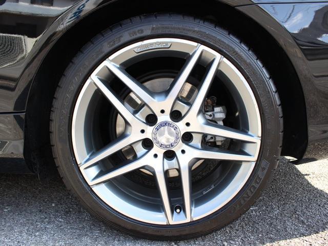 E250クーペ 後期最終型 AMGスポーツPKG レーダーセーフティーPKG パノラマSR 赤レザー LEDライト HDD地デジ360カメラ パークトロニック 18AW キーレスゴー 正規ディーラー車本土仕入(47枚目)