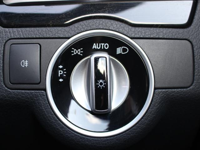 E250クーペ 後期最終型 AMGスポーツPKG レーダーセーフティーPKG パノラマSR 赤レザー LEDライト HDD地デジ360カメラ パークトロニック 18AW キーレスゴー 正規ディーラー車本土仕入(52枚目)