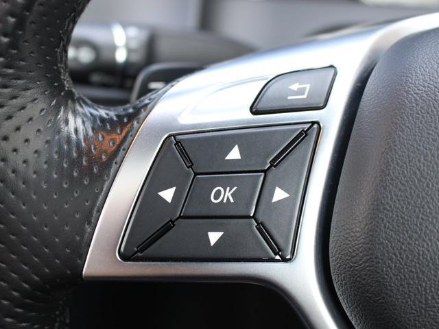 E250クーペ 後期最終型 AMGスポーツPKG レーダーセーフティーPKG パノラマSR 赤レザー LEDライト HDD地デジ360カメラ パークトロニック 18AW キーレスゴー 正規ディーラー車本土仕入(53枚目)