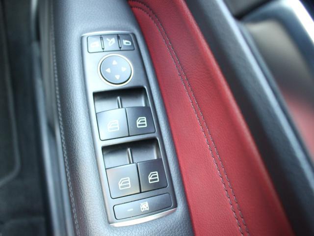 E250クーペ 後期最終型 AMGスポーツPKG レーダーセーフティーPKG パノラマSR 赤レザー LEDライト HDD地デジ360カメラ パークトロニック 18AW キーレスゴー 正規ディーラー車本土仕入(55枚目)