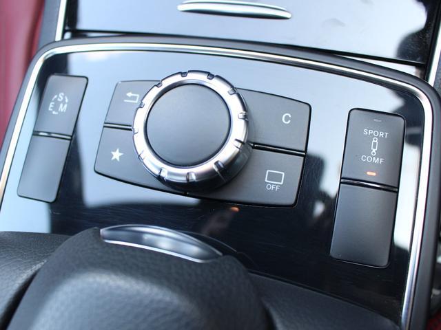 E250クーペ 後期最終型 AMGスポーツPKG レーダーセーフティーPKG パノラマSR 赤レザー LEDライト HDD地デジ360カメラ パークトロニック 18AW キーレスゴー 正規ディーラー車本土仕入(61枚目)