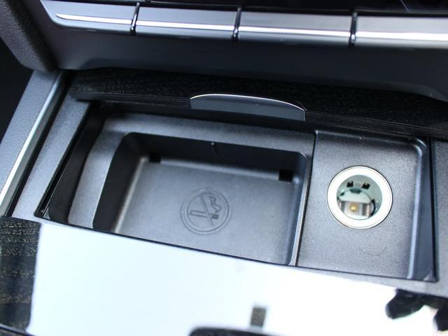 E250クーペ 後期最終型 AMGスポーツPKG レーダーセーフティーPKG パノラマSR 赤レザー LEDライト HDD地デジ360カメラ パークトロニック 18AW キーレスゴー 正規ディーラー車本土仕入(63枚目)
