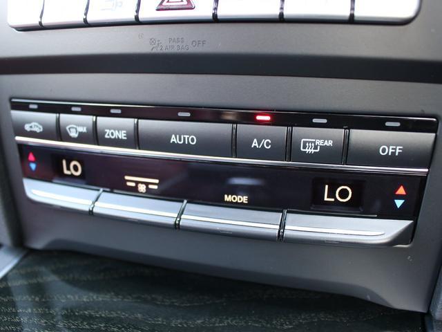 E250クーペ 後期最終型 AMGスポーツPKG レーダーセーフティーPKG パノラマSR 赤レザー LEDライト HDD地デジ360カメラ パークトロニック 18AW キーレスゴー 正規ディーラー車本土仕入(64枚目)