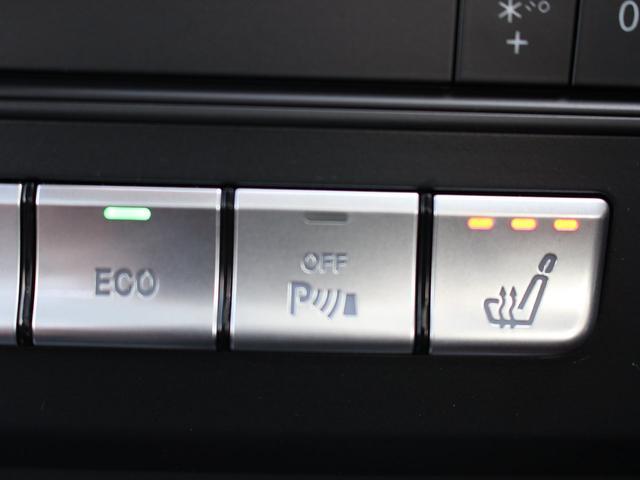 E250クーペ 後期最終型 AMGスポーツPKG レーダーセーフティーPKG パノラマSR 赤レザー LEDライト HDD地デジ360カメラ パークトロニック 18AW キーレスゴー 正規ディーラー車本土仕入(65枚目)