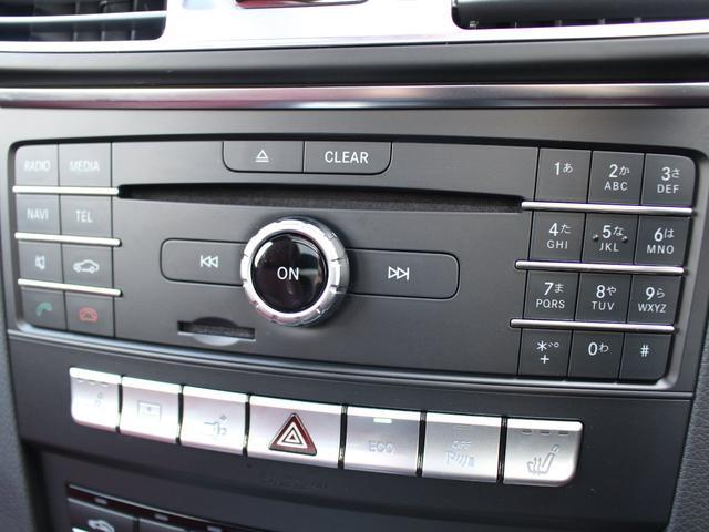 E250クーペ 後期最終型 AMGスポーツPKG レーダーセーフティーPKG パノラマSR 赤レザー LEDライト HDD地デジ360カメラ パークトロニック 18AW キーレスゴー 正規ディーラー車本土仕入(67枚目)