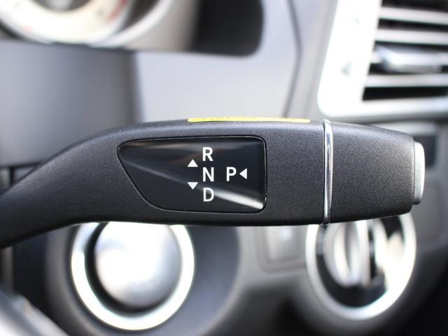 E250クーペ 後期最終型 AMGスポーツPKG レーダーセーフティーPKG パノラマSR 赤レザー LEDライト HDD地デジ360カメラ パークトロニック 18AW キーレスゴー 正規ディーラー車本土仕入(69枚目)
