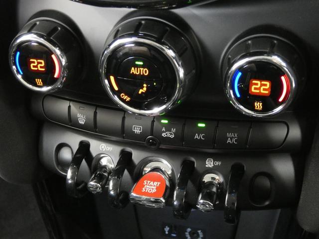 クーパーS 4ドア 純正HDDナビ ブラックルーフ キセノンHL 17AW キーレスゴー 1オナ DOHC 直列4気筒ICターボ 6速AT プッシュスタート キーレスゴー 右ハンドル 正規ディーラー車(15枚目)