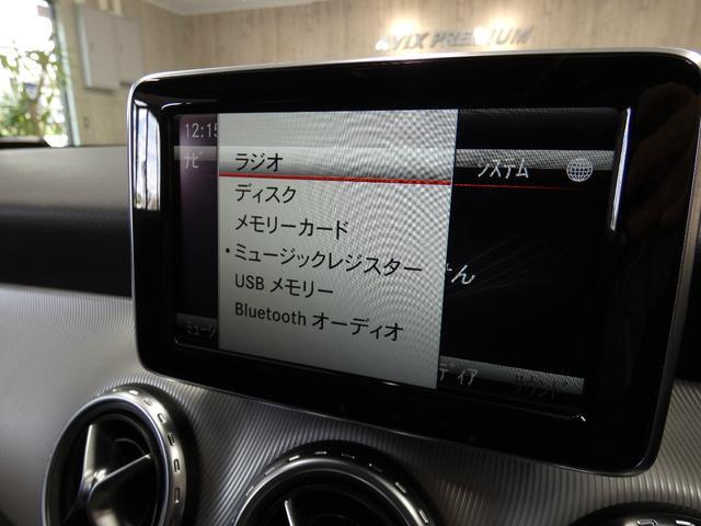 GLA180 レーダーセーフティーPKG バリューPKG 黒ハーフレザー 純正HDDナビ地デジBカメ オートテールゲート キセノンHL 18AW PTS 禁煙車(50枚目)