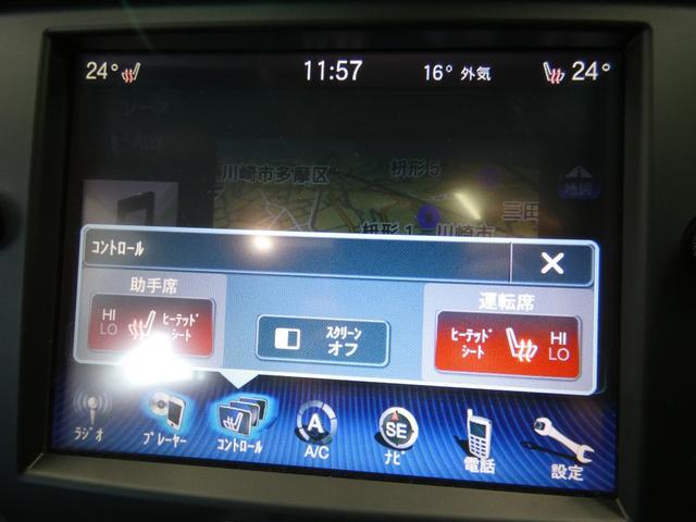 ベースグレード 右H 正規D車 ガラスSR 黒レザー 純正ナビ地デジBカメラ パークアシスト シートヒーター キセノンHL 19AW 禁煙車 V型6気筒ターボ パドルシフト 8速AT(39枚目)