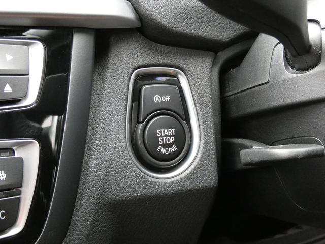 420iグランクーペ イン スタイル ブラウン革 ACC HUD LEDライト 安全支援装置 純正HDDナビBカメラ 19AW オートトランク 禁煙車 限定車 スタートストップ 電子制御8速AT(14枚目)