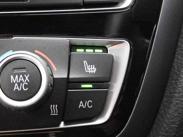 420iグランクーペ イン スタイル ブラウン革 ACC HUD LEDライト 安全支援装置 純正HDDナビBカメラ 19AW オートトランク 禁煙車 限定車 スタートストップ 電子制御8速AT(18枚目)