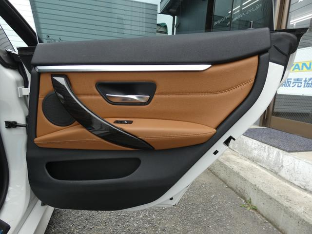 420iグランクーペ イン スタイル ブラウン革 ACC HUD LEDライト 安全支援装置 純正HDDナビBカメラ 19AW オートトランク 禁煙車 限定車 スタートストップ 電子制御8速AT(33枚目)
