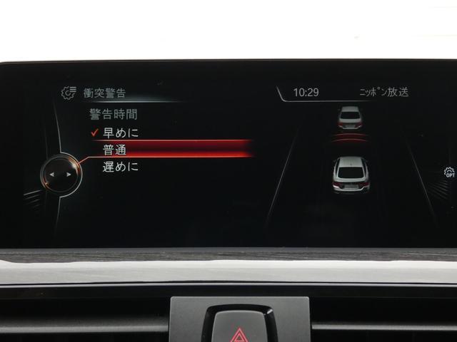 420iグランクーペ イン スタイル ブラウン革 ACC HUD LEDライト 安全支援装置 純正HDDナビBカメラ 19AW オートトランク 禁煙車 限定車 スタートストップ 電子制御8速AT(42枚目)