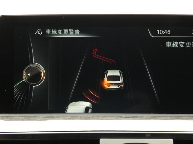 420iグランクーペ イン スタイル ブラウン革 ACC HUD LEDライト 安全支援装置 純正HDDナビBカメラ 19AW オートトランク 禁煙車 限定車 スタートストップ 電子制御8速AT(43枚目)