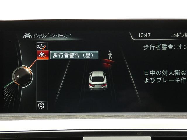 420iグランクーペ イン スタイル ブラウン革 ACC HUD LEDライト 安全支援装置 純正HDDナビBカメラ 19AW オートトランク 禁煙車 限定車 スタートストップ 電子制御8速AT(44枚目)
