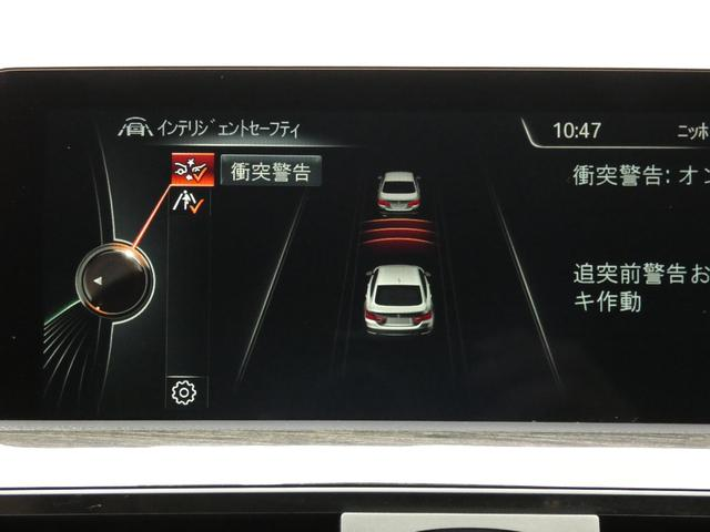 420iグランクーペ イン スタイル ブラウン革 ACC HUD LEDライト 安全支援装置 純正HDDナビBカメラ 19AW オートトランク 禁煙車 限定車 スタートストップ 電子制御8速AT(45枚目)