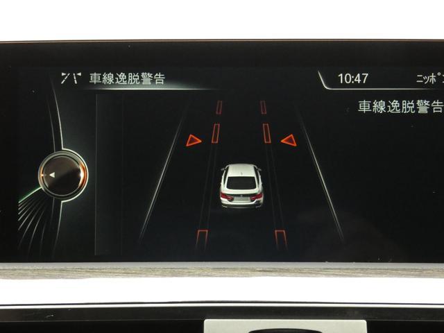 420iグランクーペ イン スタイル ブラウン革 ACC HUD LEDライト 安全支援装置 純正HDDナビBカメラ 19AW オートトランク 禁煙車 限定車 スタートストップ 電子制御8速AT(46枚目)