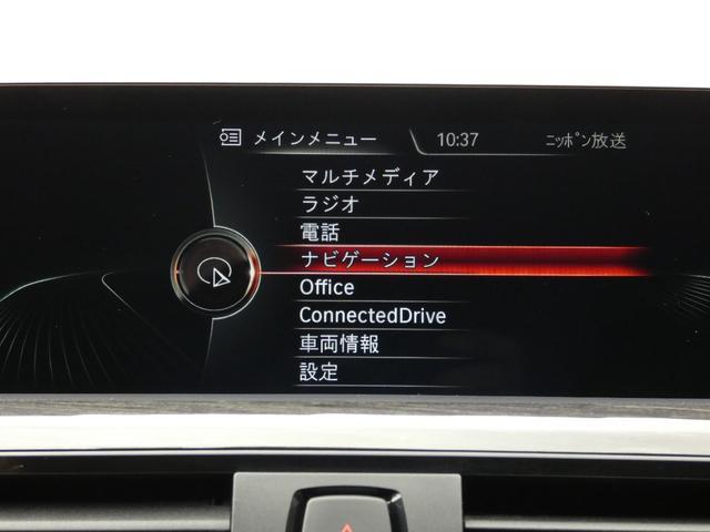 420iグランクーペ イン スタイル ブラウン革 ACC HUD LEDライト 安全支援装置 純正HDDナビBカメラ 19AW オートトランク 禁煙車 限定車 スタートストップ 電子制御8速AT(47枚目)