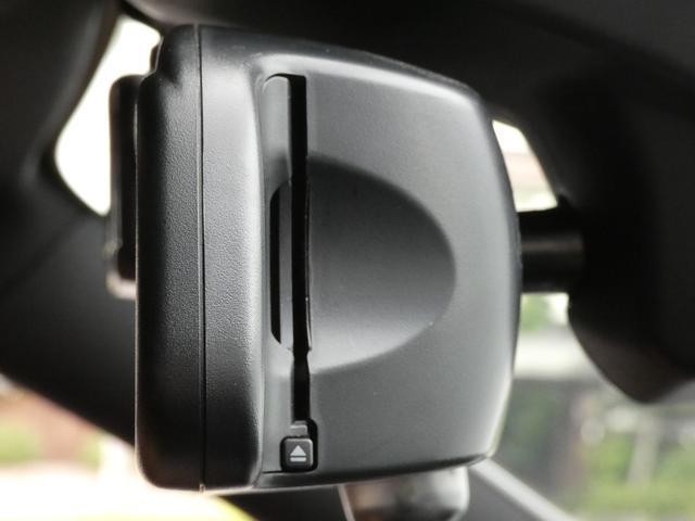 420iグランクーペ イン スタイル ブラウン革 ACC HUD LEDライト 安全支援装置 純正HDDナビBカメラ 19AW オートトランク 禁煙車 限定車 スタートストップ 電子制御8速AT(49枚目)