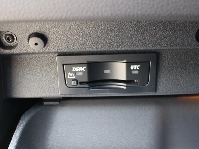TSI ハイライン ACC セーフテイー LEDライト 純正OPナビ(ディカバープロ)地デジBカメラ ETC シートヒーター 禁煙1オナ DOHC 直列4気筒ICターボ 本土仕入(55枚目)