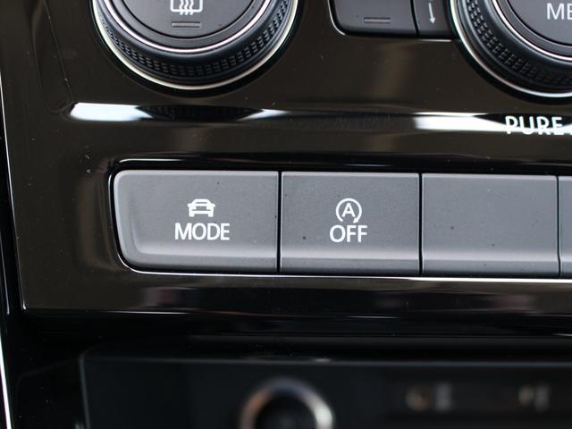 TSI ハイライン ACC セーフテイー LEDライト 純正OPナビ(ディカバープロ)地デジBカメラ ETC シートヒーター 禁煙1オナ DOHC 直列4気筒ICターボ 本土仕入(59枚目)