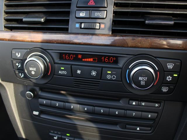 335iカブリオレ Mスポーツパッケージ 黒レザー 純正HDDナビ 19AW シートヒーター 本革巻マルチファンクションステアリング DOHC 直列6気筒ツインターボ 電子制御7速AT パドルシフト 本州仕入(56枚目)