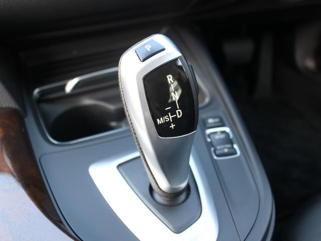 318iツーリング ラグジュアリー LED 安全支援装置 黒レザー 純正HDDナビBカメラ オートトランク 17AW DOHC 直列3気筒ターボ 電子制御8速AT プッシュスタート 右ハンドル 本州仕入(55枚目)