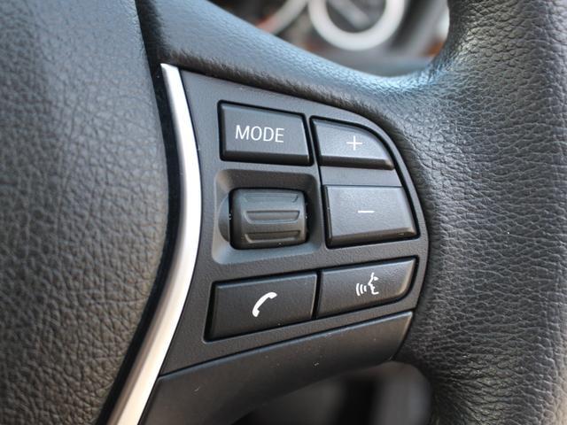 318iツーリング ラグジュアリー LED 安全支援装置 黒レザー 純正HDDナビBカメラ オートトランク 17AW DOHC 直列3気筒ターボ 電子制御8速AT プッシュスタート 右ハンドル 本州仕入(58枚目)