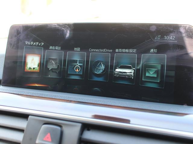 318iツーリング ラグジュアリー LED 安全支援装置 黒レザー 純正HDDナビBカメラ オートトランク 17AW DOHC 直列3気筒ターボ 電子制御8速AT プッシュスタート 右ハンドル 本州仕入(59枚目)