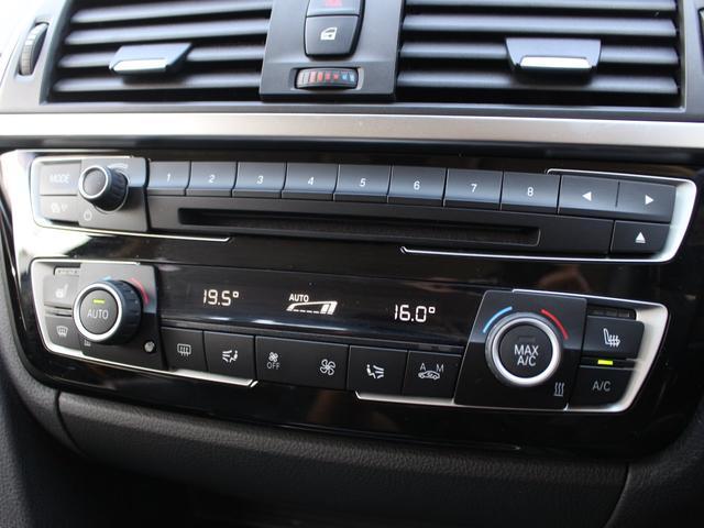 318iツーリング ラグジュアリー LED 安全支援装置 黒レザー 純正HDDナビBカメラ オートトランク 17AW DOHC 直列3気筒ターボ 電子制御8速AT プッシュスタート 右ハンドル 本州仕入(60枚目)