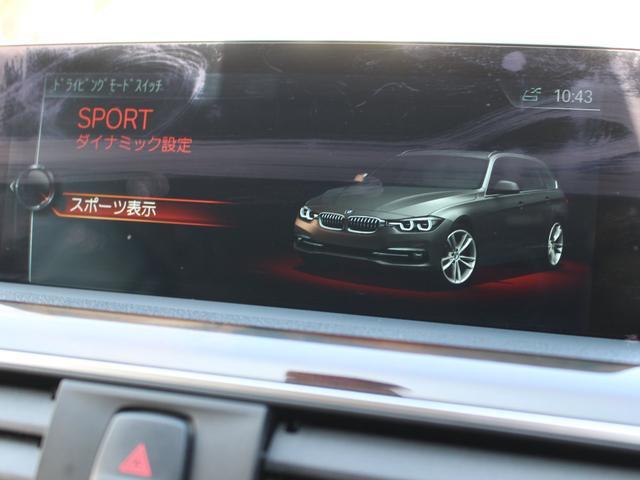 318iツーリング ラグジュアリー LED 安全支援装置 黒レザー 純正HDDナビBカメラ オートトランク 17AW DOHC 直列3気筒ターボ 電子制御8速AT プッシュスタート 右ハンドル 本州仕入(61枚目)