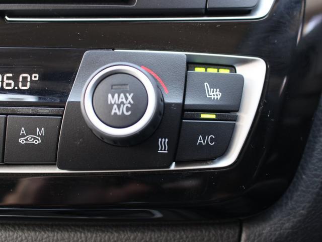 318iツーリング ラグジュアリー LED 安全支援装置 黒レザー 純正HDDナビBカメラ オートトランク 17AW DOHC 直列3気筒ターボ 電子制御8速AT プッシュスタート 右ハンドル 本州仕入(64枚目)