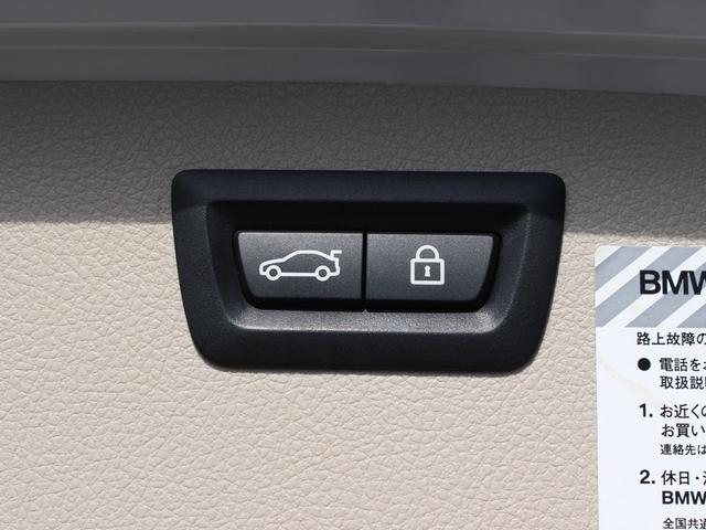 318iツーリング ラグジュアリー LED 安全支援装置 黒レザー 純正HDDナビBカメラ オートトランク 17AW DOHC 直列3気筒ターボ 電子制御8速AT プッシュスタート 右ハンドル 本州仕入(67枚目)