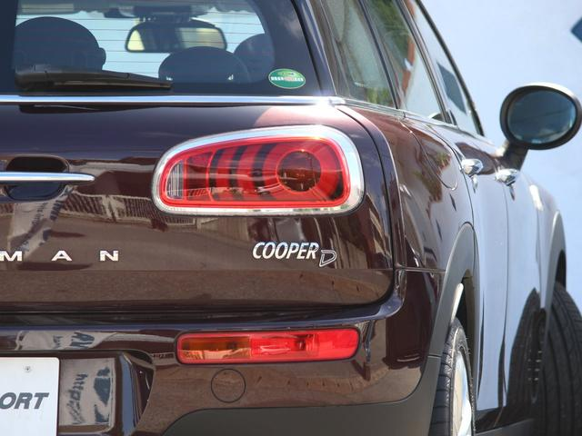 クーパーD クラブマン LEDライト 純正HDDナビ 17AW コンフォートアクセス 禁煙1オナ DOHC 直列4気筒ディーゼルターボ 8速AT 右ハンドル 正規ディーラー車 本州仕入(5枚目)