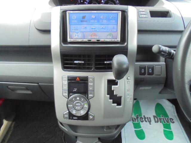 トヨタ ヴォクシー ZS 煌 最上級グレード 本土仕入 2年保証
