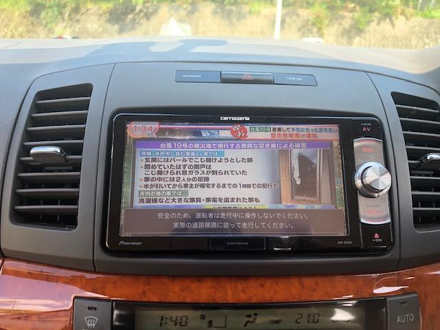 X EXパッケージ フルセグTV バックカメラ ETC(10枚目)