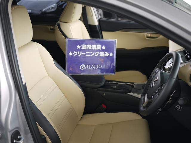 レクサス NX NX300h Iパッケージ モデリスタエアロ プリクラッシュ