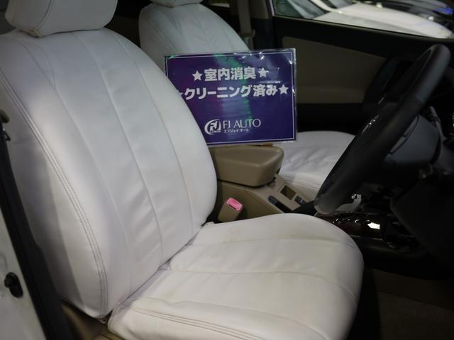 240S サンルーフ 純正HDDナビ TV バックモニター(14枚目)