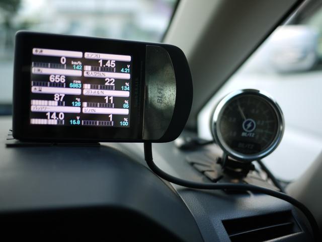 ローデスト Gナビパッケージ 20インチアルミ 車高調(20枚目)