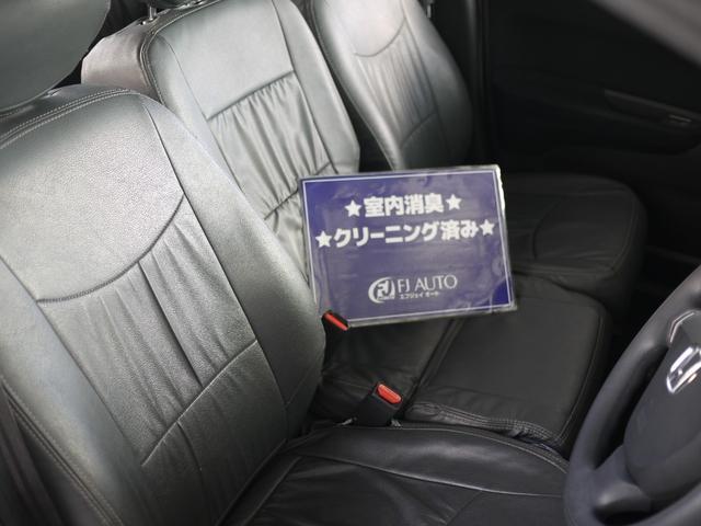 20X モデューロエアロ 社外19インチAW ナビ(10枚目)