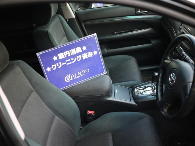 2.0iR 純正HDDナビ TV 19インチAW DVD再生(13枚目)