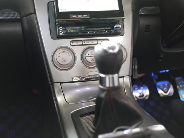 ★5速MTで運転が楽しくなること間違いなしです!