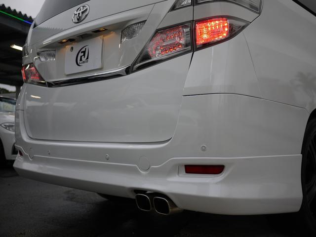 3.5V Lエディション メーカーツインナビ 本革シート(9枚目)