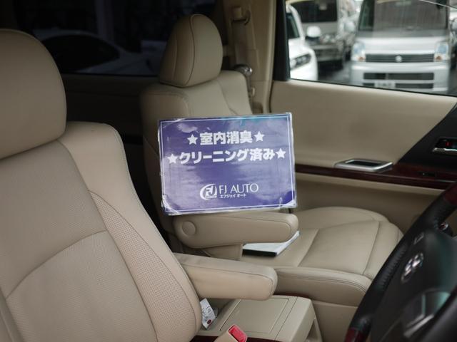 3.5V Lエディション メーカーツインナビ 本革シート(16枚目)