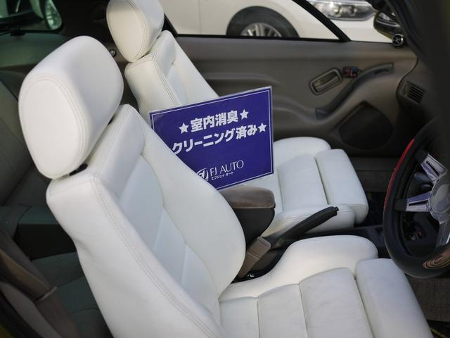 「トヨタ」「セラ」「クーペ」「沖縄県」の中古車19