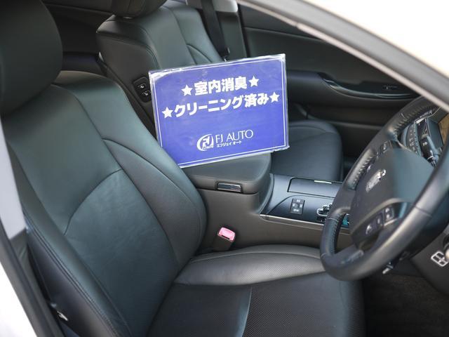 「トヨタ」「クラウン」「セダン」「沖縄県」の中古車15