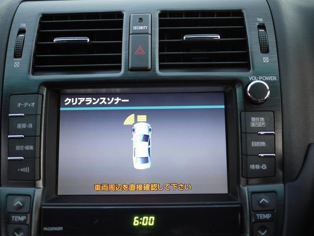 「トヨタ」「クラウン」「セダン」「沖縄県」の中古車34