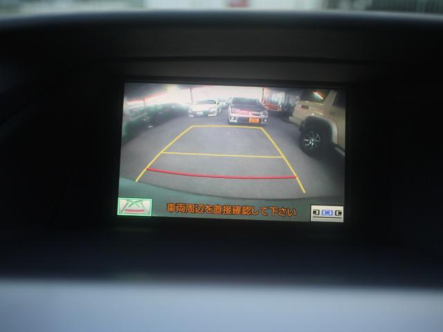 「レクサス」「RX」「SUV・クロカン」「沖縄県」の中古車32