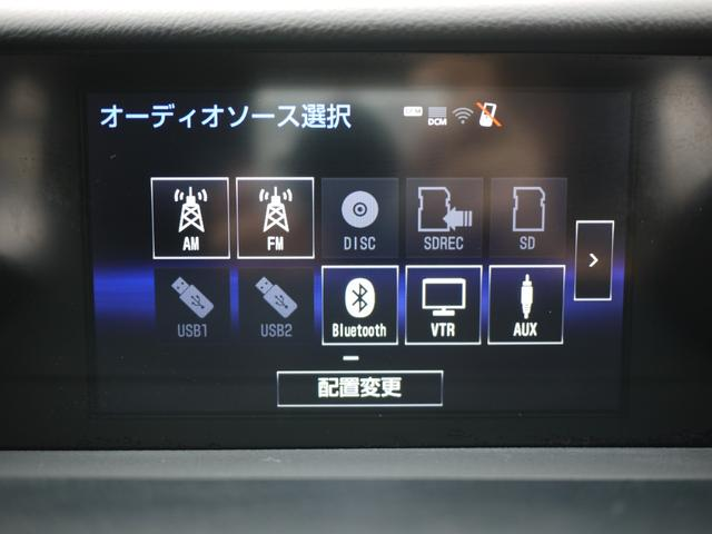 ★Bluetooth対応なのでスマホや音楽プレーヤーの接続も可能です!